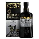 ハイランドパーク ヴァルファーザー 700ml 47度スコッチ アイランズ シングルモルト ウイスキー HIGHLANDPARK whisky 長S
