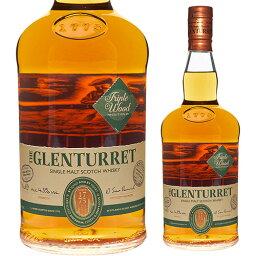 グレンタレット トリプルウッド 43度 700ml ハイランド シングルモルト スコットランド 最古の ウイスキー 蒸溜所 ウィスキー キャット タウザー 長S