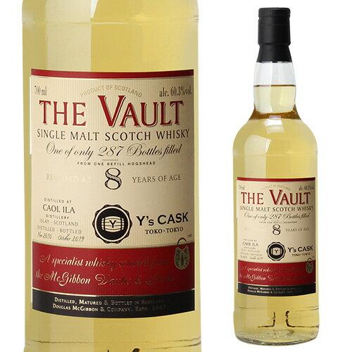 スコッチ・ウイスキー, モルト・ウイスキー  2010 8 Ys 700ml 60.3 whisky S
