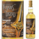 ウェポン オブ レジェンド グレンエルギン2010 9年 グングニル 700ml 59.9度 ウイスキー ウィスキー スペイサイド シングルモルト whisky 長S