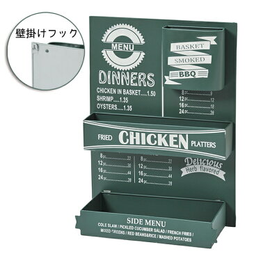ウオールラック SI-2866 【収納 カフェ風 壁収納 リビング インテリア】