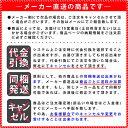 吉川国工業所 Mag-On(マグ・オン) マグネット収納シリーズ ポリ袋ストッカー(吸盤付き) ホワイト Mag-On8072 2