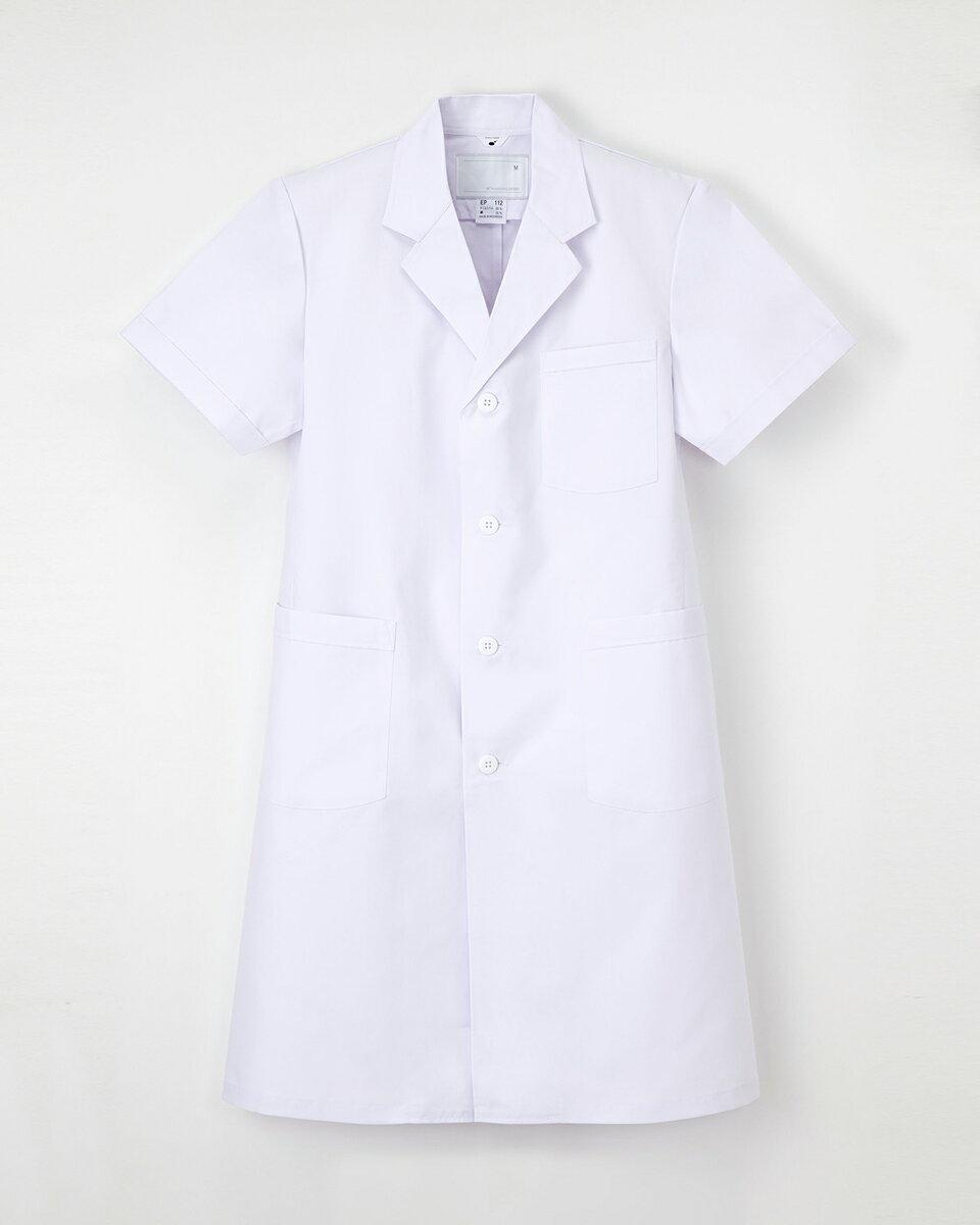 【ナガイレーベン】EP-112【男性白衣 半袖診察衣】