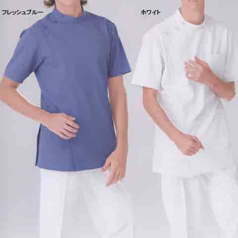 ナガイレーベン HO-1967 メンズ白衣・男子KC・半袖