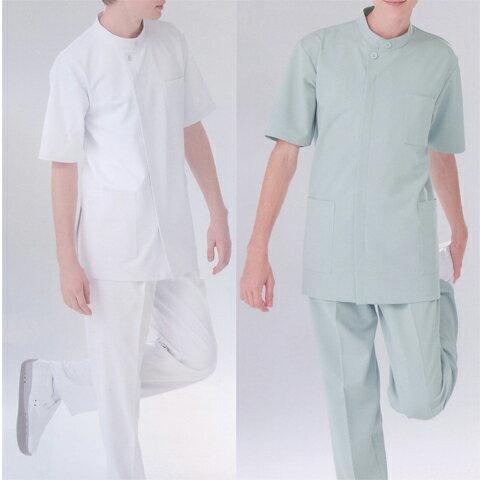 白衣 ナガイレーベン HO-1987 メンズ白衣 男子上衣 半袖