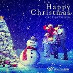 【商用音楽CD】Happy Christmas - ORGEL & STRINGS - (23曲 約57分)♪クリスマスパーティー音楽 店舗・お店・施設・待合室・ショールーム・イベント 著作権フリー音楽 BGM CD  面倒な著作権処理不要
