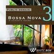 【商用音楽CD】Bossa Nova 3 - in acoustic sound - (17曲 約60分)♪リラックス音楽 店舗・お店・施設・待合室・ショールーム・イベント 著作権フリー音楽 BGM CD  面倒な著作権処理不要