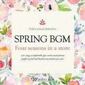 【商用音楽CD】春BGM-Fourseasonsinastore-(17曲約57分)