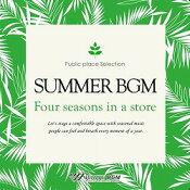 【商用音楽CD】夏BGM-Fourseasonsinastore-(17曲約60分)
