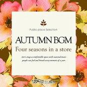 【商用音楽CD】夏BGM-Fourseasonsinastore-(15曲約59分)