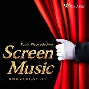 【商用音楽CD】スクリーンミュージックー映画音楽を愉しみましょうー(26曲約60分)