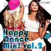 【商用音楽CD】HappyDanceMix!vol.2-ElectroDancePopMusic-(18曲約64分)