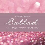 【商用音楽CD】ピアノが美しいバラードBGMvol.1(24曲約60分)
