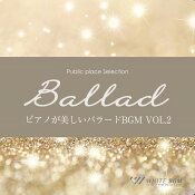 【商用音楽CD】ピアノが美しいバラードBGMvol.2(23曲約60分)