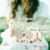 【商用音楽CD】foryou...(15曲約62分)