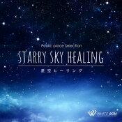 【商用音楽CD】星空ヒーリング-(12曲約66分)