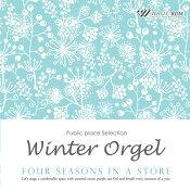【商用音楽CD】冬オルゴール-Fourseasonsinastore-(17曲約56分)