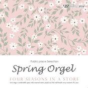【商用音楽CD】春オルゴール-Fourseasonsinastore-(17曲約54分)