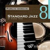 【商用音楽CD】スタンダードジャズ8-ジャズピアノトリオ-(16曲約58分)