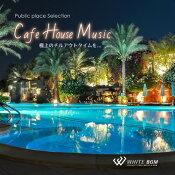 【商用音楽CD】CafeHouseMusic-極上のチルアウトタイムを...-(14曲約58分)