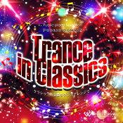【商用音楽CD】TranceinClassics-クラシックの名曲をダンスアレンジでl-(15曲約61分)
