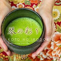 【商用音楽CD】琴の彩り(14曲約61分)