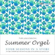 【商用音楽CD】夏オルゴール-Fourseasonsinastore-(17曲約63分)