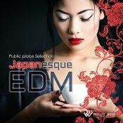 【商用音楽CD】ジャパネスクEDM-(13曲約52分)