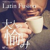 【商用音楽CD】LatinFusion-大人の愉しみ-(12曲約59分)