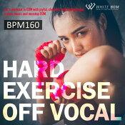 【商用音楽CD】ハードエクササイズoffボーカル-BPM160-(15曲約60分)