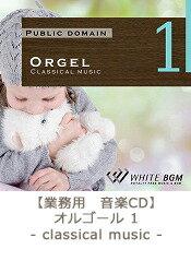 �ھ��Ѳ���CD��Orgel1-Classicalmusic-(29����65ʬ��
