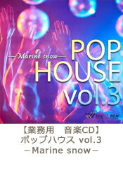 【商用音楽CD】POPHOUSEvol.3-marinesnow-(14曲約60分)