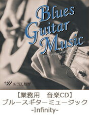 【商用音楽CD】BluesGuitarMusic-Infinity-(17曲約57分)