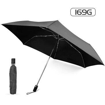 折りたたみ傘 超軽量 169g UVカット 遮光 晴雨兼用 日傘 6本骨頑丈 撥水加工 耐久性 シンプル 男女兼用 収納ポーチ付 【代引き不可】