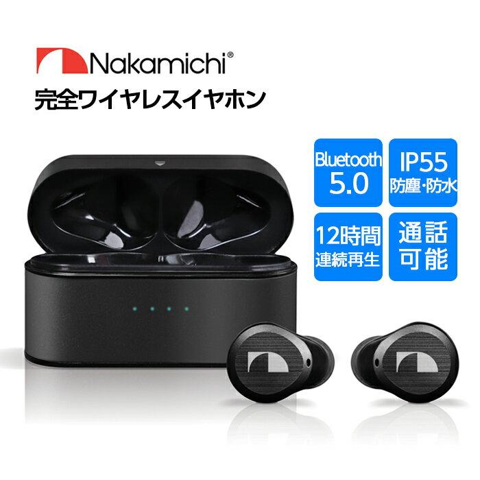 オーディオ, ヘッドホン・イヤホン  NAKAMICHI bluetooth5.0 bluetooth 12 IP55