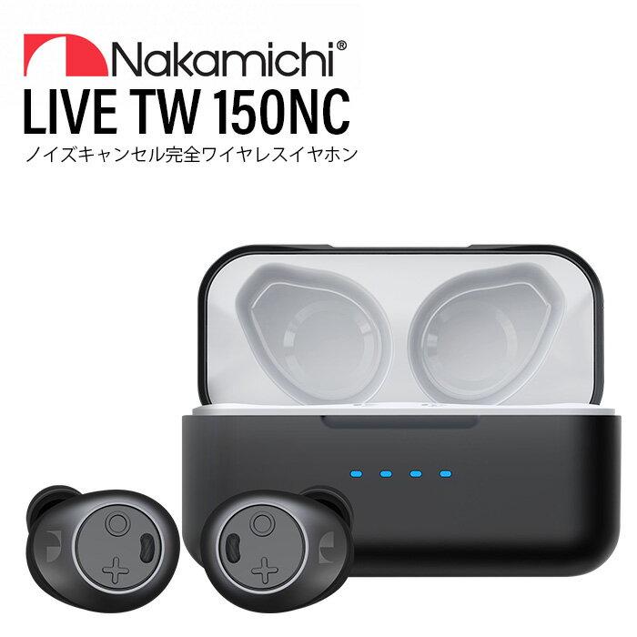 オーディオ, ヘッドホン・イヤホン  NAKAMICHI bluetooth 5.1 30 IPX5 ANC 1kk