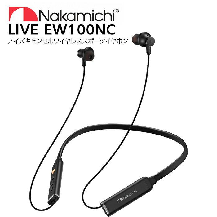 オーディオ, ヘッドホン・イヤホン  Nakamichi bluetooth4.2 IPX4 ANC LIVE EW100NC 1kk