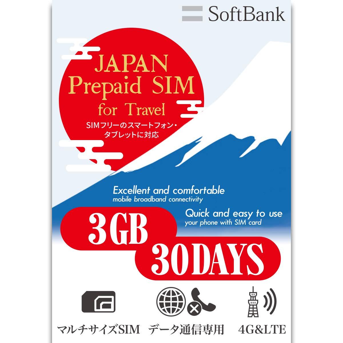 【P5倍 3/26 1:59まで】 プリペイドsim 日本 softbank プリペイドsimカード simカード プリペイド sim card 3GB 30日 マルチカットsim MicroSIM NanoSIM ソフトバンク 携帯 携帯電話