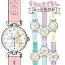 腕時計 キッズ 女の子 すみっコぐらし 1500 すみっこぐらし ウォッチ キャラクター かわいい Sumikko gurashi 時計 子供 すみっこ・・・