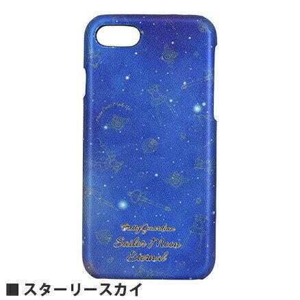 スマートフォン・携帯電話アクセサリー, ケース・カバー iphone se2 Eternal PU iphone8 iphone7 6s 6 se2