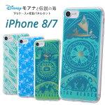 iPhone7モアナと伝説の海と伝説の海/TPUケース+背面パネル