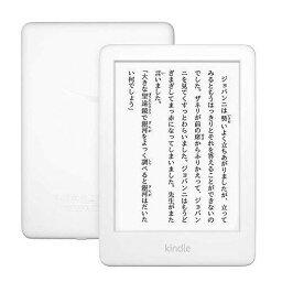 Kindle フロントライト搭載 Wi-Fi 8GB ホワイト 広告つき 電子書籍リーダー 正規品