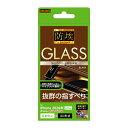 iPhoneSE 第2世代 フィルム ガラス ガラスフィルム 防埃 3D 10H アルミノシリケート 全面保護 反射防止 ソフトフレーム / ブラック iphone8 iphone7 アイフォン8 カバー iphone6s 6 iPhone SE iphone se2