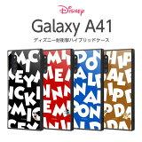 【ポイント最大25倍】 Galaxy A41 ケース スクエア ディズニー キャラクター 耐衝撃ハイブリッドケース KAKU ミッキー ミニー ドナルド チップとデール ギャラクシーa41 カバー 四角