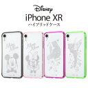 iPhone XR ケース ディズニー キャラクター ハイブ