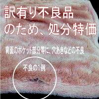 肌触りやわらかローズキルトの椅子カバー