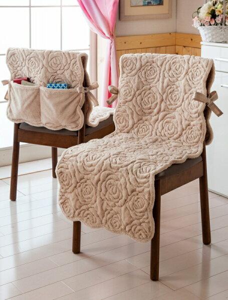 残りわずか 椅子カバー  45x140cm ふんわりローズキルト椅子カバーベージュ1枚 インテリア  K-04