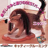 愛猫が遊んでいるうちにグルーミング&爪磨きができちゃう♪【その他B】キャティーグルーミング...