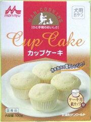 手作り・愛情 電子レンジでチン  カップ付きワン・クッキング カップケーキ 100g 【犬フ...
