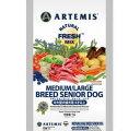 シニア犬の理想的なコンディションを維持 7歳以上【ドッグ】アーテミス ラージブリード シニ...